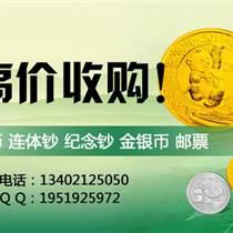 2007小版邮票年册回收价格