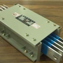 ZDMC、CFW母線槽
