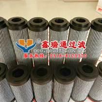 319796英德諾曼濾芯使用高質量濾材做工精巧