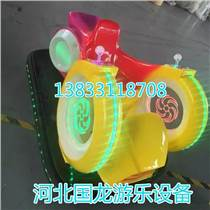 河北国龙新款蜗牛碰碰车