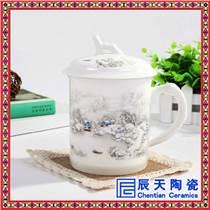 促銷禮品陶瓷茶杯 釉中骨瓷茶杯 供應優質陶瓷茶杯