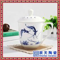 會議茶杯 慶典陶瓷茶杯