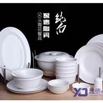 廠家直銷56頭骨瓷青花瓷餐具套裝