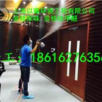 上海除异味公?#23613;?#19978;海办公室甲醛超标处理