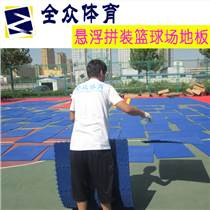 石家莊幼兒園地板