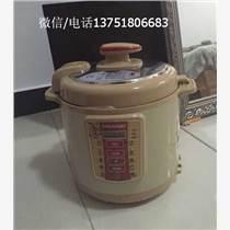 最便宜電壓力鍋馬幫會銷電壓力鍋