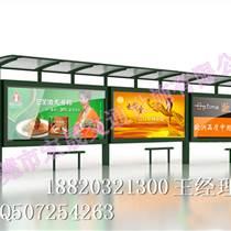 云浮公交候車亭款式,鍍鋅板候車亭價格