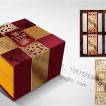 精裱盒,白酒精裱盒-信宇包装