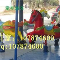 遼寧新款旋轉木馬兒童喜歡