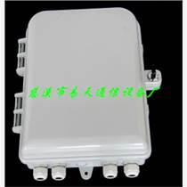 24芯壁掛式ABS光纖分光箱
