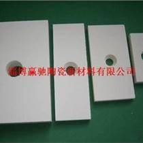 懸臂皮帶機導料槽用陶瓷襯板