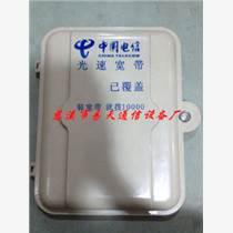 1分16壁掛式SMC光纖分線箱