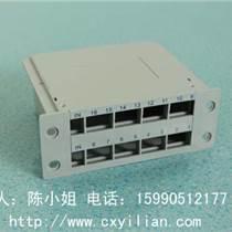 1分16光纖插片盒 光分路器盒