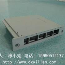 1分8光纖插片盒 分路器盒