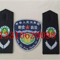 安徽糧食執法標志服裝阜陽滁州宿州