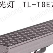 LED72W投光燈