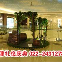 天津市盛世礼仪庆典公司专业提供庆典设备租赁