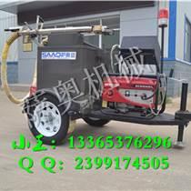 水電安裝工具4800W墻壁開槽機