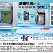 三洋洗衣機清洗劑,洗衣機清潔劑