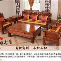 仿古榆木古典客廳豪華象頭沙發