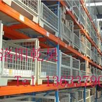 洛陽乾昊批量供應各種規格倉儲貨架橫梁式貨架中型層板貨架