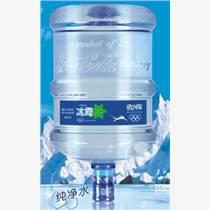 廣州市槎頭冰露桶裝水訂水送飲水機