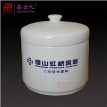 景德鎮陶瓷食品包裝罐定做