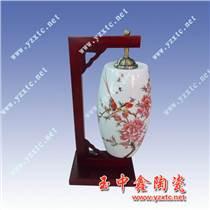 陶瓷燈具,定制婚慶禮品陶瓷臺燈