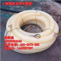 220v小型吸粮机 稻谷软管吸粮机