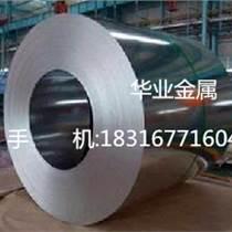 碳素工具鋼SK21 T7
