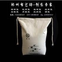 定制禮品大米束口袋價格