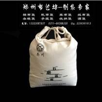 特产棉布袋水稻圆底束口袋定制