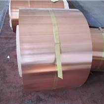 T2高精密進口紫銅帶-環保紫銅帶