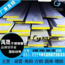 深圳304不銹鋼扁鋼規格