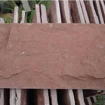 河北文化石高粱红蘑菇石图片