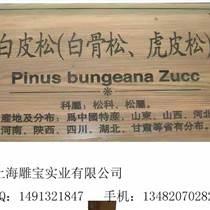 上海非金屬材料激光雕刻加工