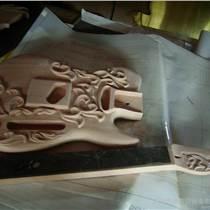 上海樂器表面浮雕設計加工