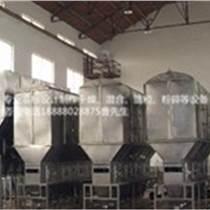 柠檬酸锂干燥机