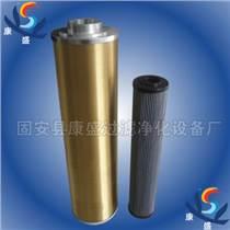 ZL12BX-12210BN/HC中聯泵車濾芯