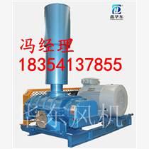 價格實惠的高壓廢水處理曝氣風機