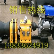 柴油快速拖拉機絞磨機 施工用具