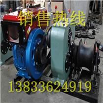 柴油牽引軸傳動