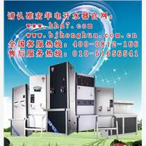 即開式電開水器飲水機就選宏華連續式商務電開水器