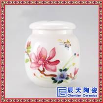 陶瓷禮品罐套裝  黃瓷茶葉罐廠家