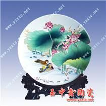 陶瓷工艺品,批发陶瓷赏盘,陶瓷纪念盘
