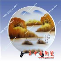 陶瓷纪念盘,景德镇纪念盘,陶瓷工艺品