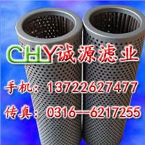 TFX-100X80 吸油濾芯 泵車濾芯