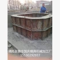 化糞池鋼模具.灌注樁模具.鋼模板