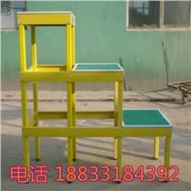 絕緣雙層凳 可移動絕緣平臺 電工專用梯凳 線路檢修腳踩凳A7
