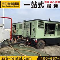 宜丰县哪里有空压机出租? 钻井用高压空压机租赁